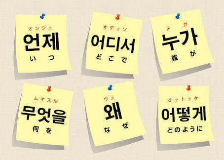 語 可愛い 単語 韓国